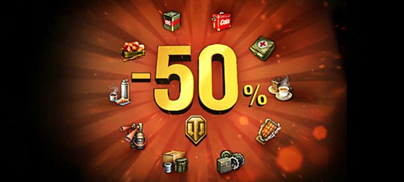 World of Tanks: 50 Percent Discount on Premium Consumables
