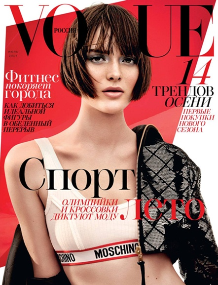 Sam Rollins Vogue Russia cover