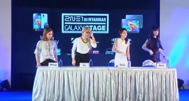 2NE1 myanmar concert