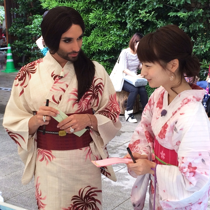 Conchita Wurst in Japan 2