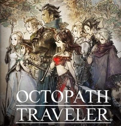 octopath traveler - photo #20