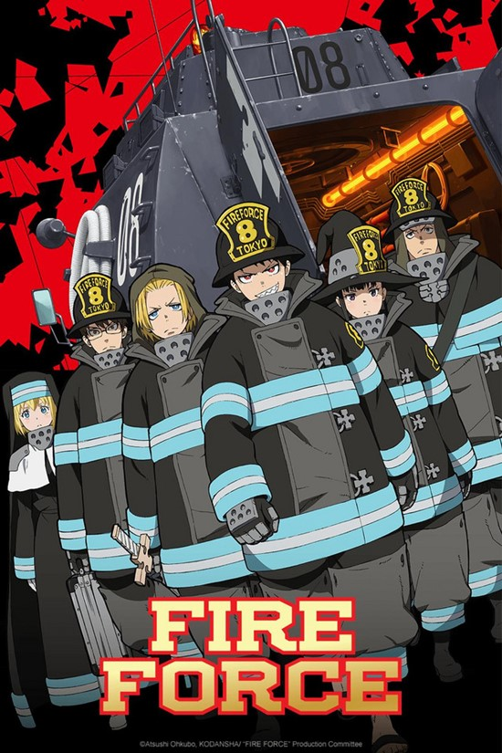 Fire Force anime 3rd episode postponed due to Kyota Animation arson attack