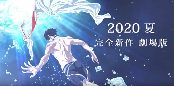 Kyoto Animation's Free! film announcement canceled due to arsonist attack -- 26 employees confirmed dead