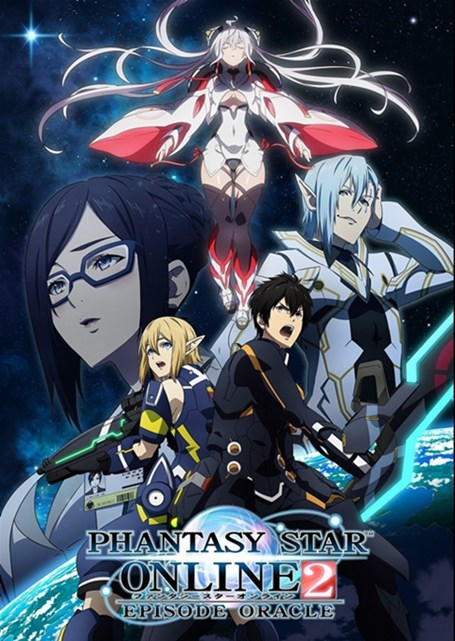 Phantasy Star Online 2: Episode Oracle anime visual revealed — 25 episode series releasing in October