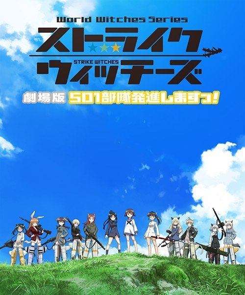 The Strike Witches: 501st JOINT FIGHTER WING key visual and video released