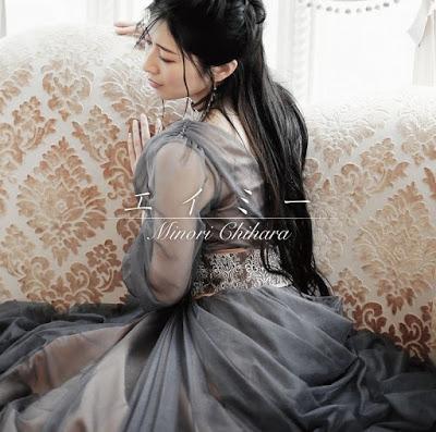 Amy by Minori Chihara single artwork
