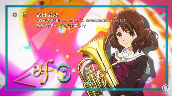 Sound! Euphonium's opening song 'Dream Solister' is perfect message for Kyoto Animation's future