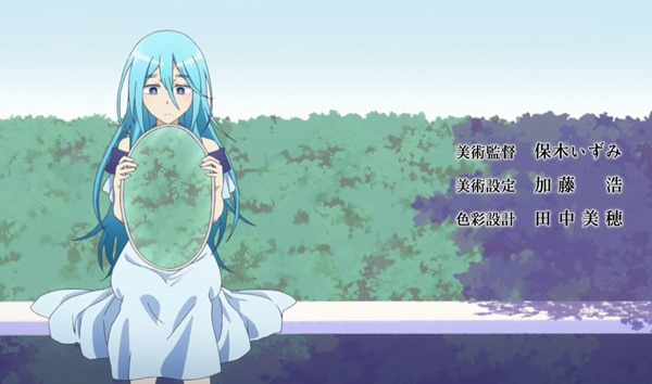Recovery of an MMO Junkie opening song 'Saturday Night