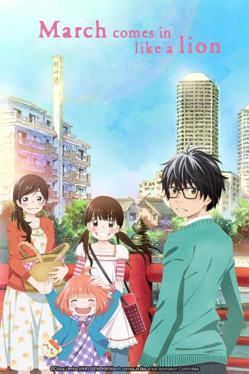 March Comes in Like a Lion's 'Goodbye Bystander' by Yuki is gorgeous — Best Anime Songs