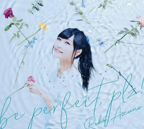 Riko Azuna's 'be perfect, plz!' video released — Cautious Hero: The Hero Is Overpowered but Overly Cautious ED theme song