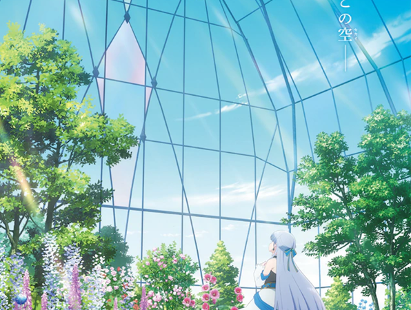 Shironeko Project: Zero Chronicle 2nd key visual released and it's beautiful